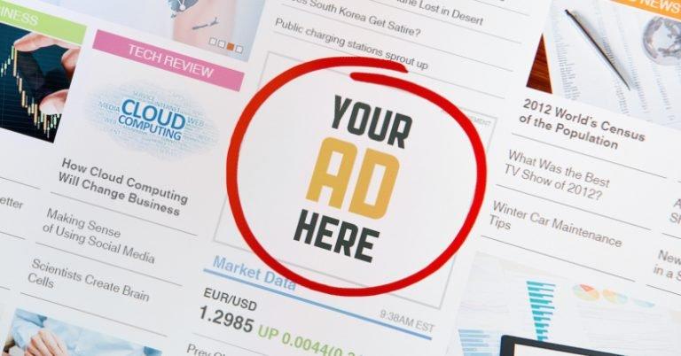 برامج حظر الإعلانات